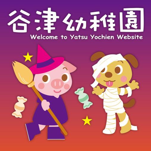 yatsu